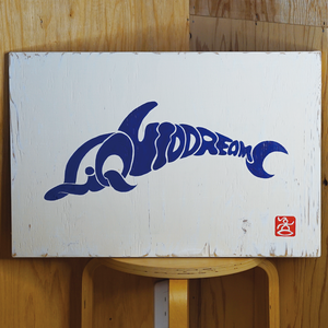 Liquid Dream Dolphin