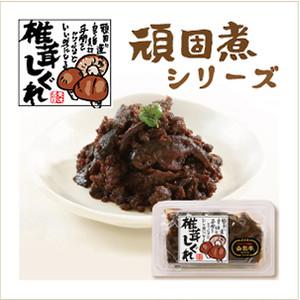 山形県鮭川村産椎茸と山形牛の時雨煮