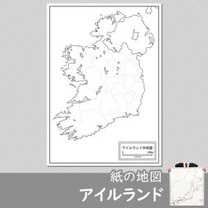 アイルランドの紙の白地図