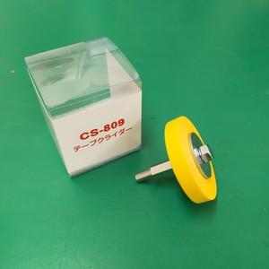 【在庫限り!】クラウド テープクライダー CS809 9mmマスキングテープ用