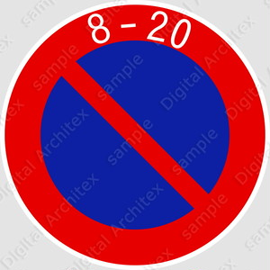 【イラスト】駐車禁止の 交通標識
