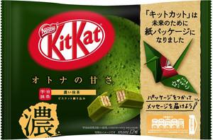 KitKat Dark Matcha