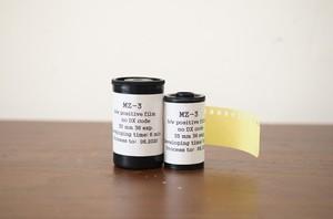 【モノクロリバーサルフィルム 35mm】ASTRUM(アストラム) MZ-3 ISO3 36枚撮り