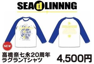 高橋奈七永20周年ラグランTシャツ