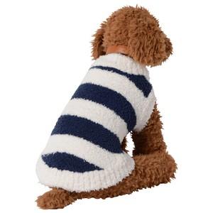 【送料無料】  犬服(ドッグウェア) ペット服 ふわふわニット ベスト ボーダー ネイビー