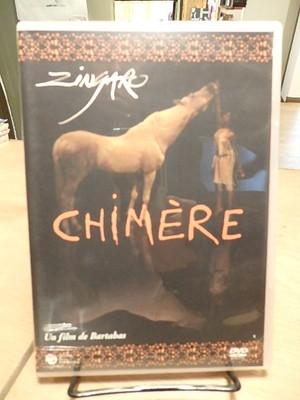 【DVD】シメール 騎馬オペラ・ジンガロ / バルバタス