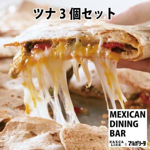 とろ~りチーズの(ツナ)3食セット メキシコ風お焼き「ケサディーヤ」<冷蔵>新鮮野菜のサルサ付き