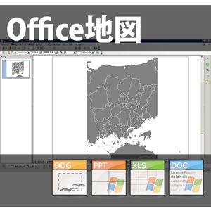 岡山県のoffice地図データ