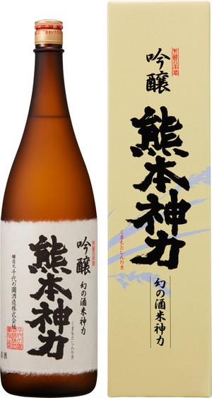 吟醸熊本神力 1800