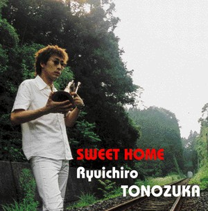 「Sweet Home」(REMASTER 盤)