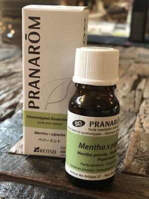 ペパーミント<天然植物100%>精油PRANAROM社 10ml