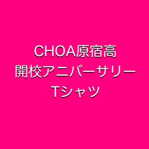 <販売>CHOA T-shirt