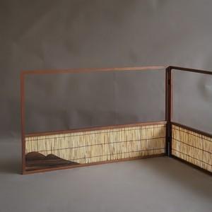 葦 シャム柿遠山 腰風炉先 女桑椽(ふち)