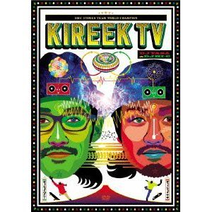 KIREEK - KIREEK TV [DVD]