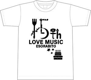 LOVE MUSIC Tシャツ [先行予約版・白]