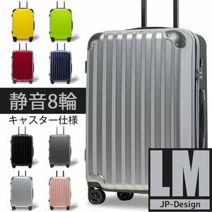 スーツケース 中型 10003 拡張 エキスパンド 8輪キャスター M ソフトハンドル 軽量 TSAロック キャリー バッグ
