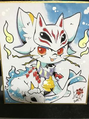 色紙原画小 妖猫