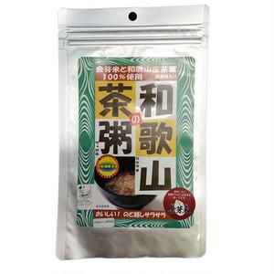 和歌山の茶粥セット5個入り