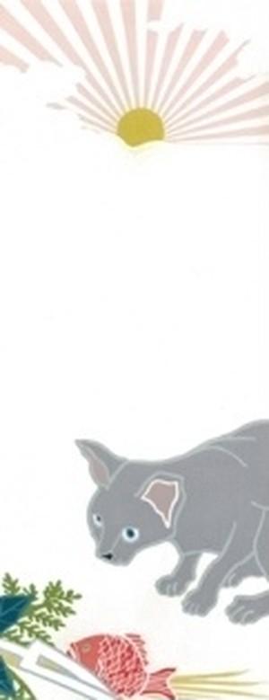 ミヤケマイ 木版画「七日の猫」 睦月