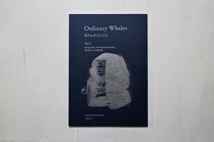 【ZINE】Ordinary Whales ありふれたくじら vol.5 / 是恒さくら