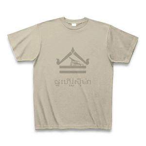 ひろしまハウスTシャツ シルバーグレー+ライトグレー