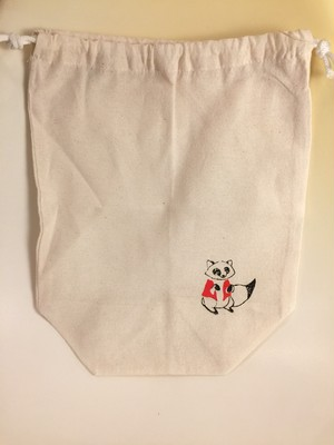 【ミナ・ヌクッタ】B-2 赤殿中の袋