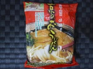 味味香 京のおうどん  (京都府)