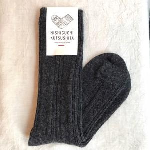 【NISHIGUCHI KUTSUSHITA】アルパカ ウール ケーブル ソックス チャコール 日本製 靴下