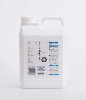 銀イオン エタノール配合 除菌 ウイルス対策 OKUTANI Magic Ag+W 詰替え用 2L