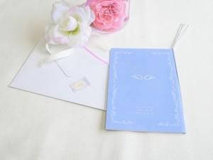 [2-1] エンジェルブルー 招待状(1名様分)|印刷なし|単品販売