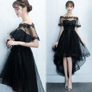 【即納・国内在庫】Long Dress tdl111