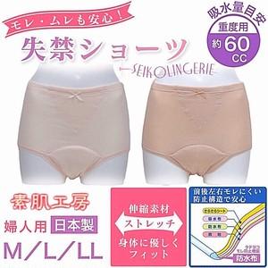 【日本製】産前産後や尿もれ対策‼️◆失禁ショーツ◆重度【M、L】◆吸水量40cc