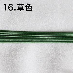 【水引単色】絹・花水引 寒色系 10本セット