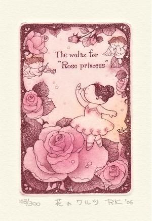 花のワルツ(作品のみ)