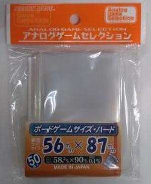 【スリーブ】ボードゲームサイズ・ハード56*87mm 50枚 / HOBBY BASE