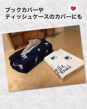 ★限定20セット★手拭い(傘) 2枚セット