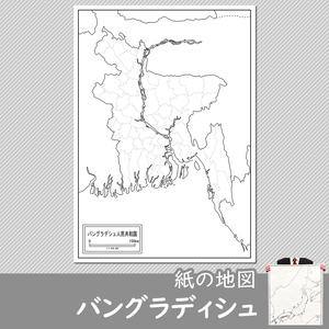 バングラディシュの紙の白地図