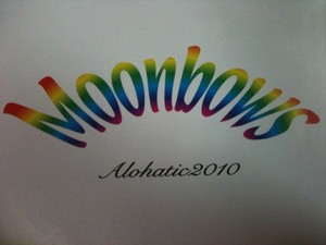 Moonbows CD