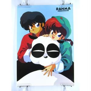 Ranma 1/2 - Rumiko Takahashi - B3 size Japanese Anime Poster 3pcs Set