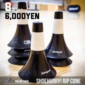 【リップコーン8個】SHOEHURRY! RIP CONE|8P