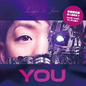 ライブ会場限定盤「YOU   c/w HEAVEN -2018 remix-」