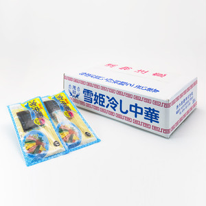 雪姫冷やし中華(30把入)