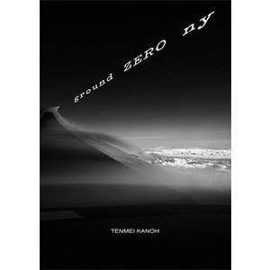 写真集「GROUND ZERO N.Y.」