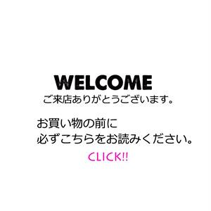 ANoeLお買い物ガイド