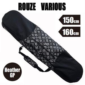 ROUZE 3WAYスノーボードバッグ VARIOUS ヘザーGP スノーボードケース バックパック ショルダーバッグ