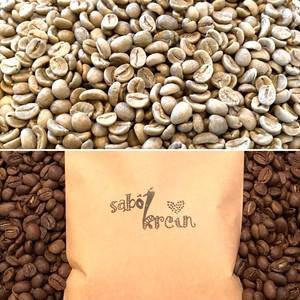 神秘の健美コーヒー豆ベトナム エバグリーン200g