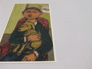 CATACANA*[ポストカード] ALEXANDER SOKHT -Boy With Puppy-
