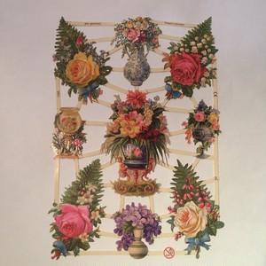 ドイツ クロモス flower vase