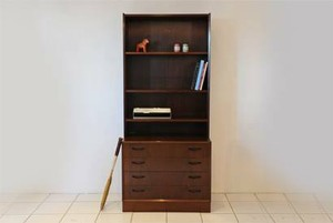 Danish Bookshelf Mahogany w800