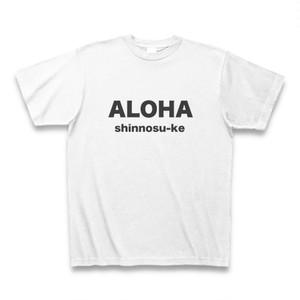 ホワイト しんのす家ALOHA Tシャツ